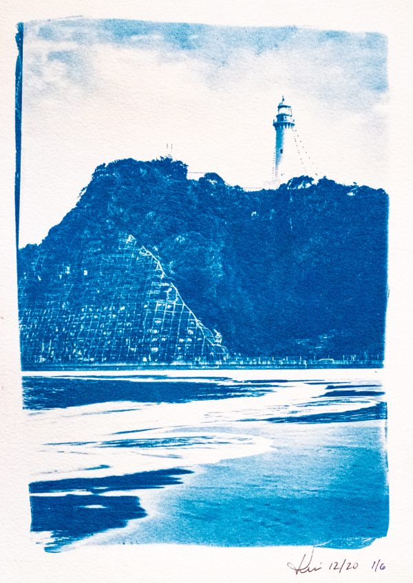 Shioyasaki Lighthouse From Usuiso Beach