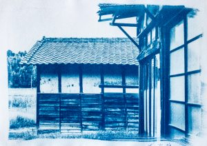Abandoned Japanese House Cyanotype