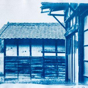 Abandoned Japanese House Cyanotype