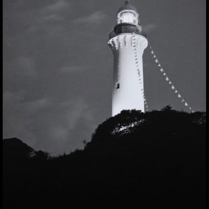 Shioyasaki Lighthouse