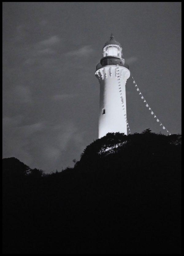 Shioyasaki Lighthouse